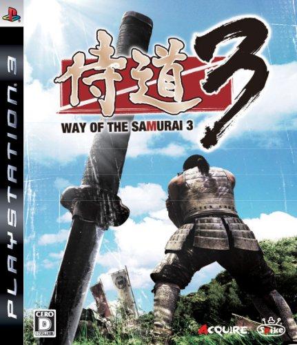 侍道3 - PS3