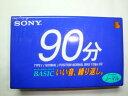 SONY カセットテープC-90BAS 90分ノーマル