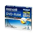 maxell 録画用 DVD-RAM 120分 3倍速対応 インクジェットプリンタ対応ホワイト(ワイド印刷) 5枚 5mmケース入 DM120PLWPB.5S