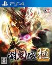 討鬼伝 極 - PS4