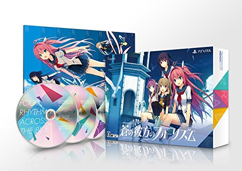 CD, その他  PREMIUM EDITION BOXVISUAL BOOK MAXI SINGLESOUND TRACK(Short Ver.)CD
