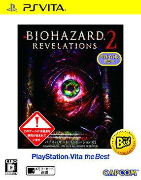 バイオハザード リベレーションズ2 PlayStation Vita the Best