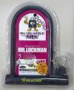 レイト商会 REIT ミスターロックマン MR.LOCKMAN 小型スクーター用 U字ロック ブラック ML-001