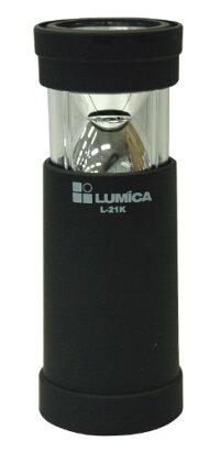 ルミカ(LUMICA)ツーウェイランタンL-21Kブラックラバー