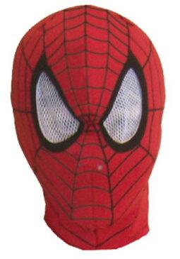 マーベル スパイダーマン マスク コスチューム用小物 男女共用