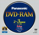 パナソニック DVD-RAM 2-3倍速 メディア カートリッジ付 [LMHB94L]
