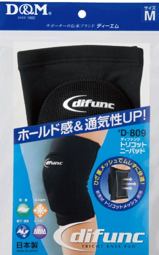 D&M difunc トリコットニーパッド ひざ用 Mサイズ D-809M