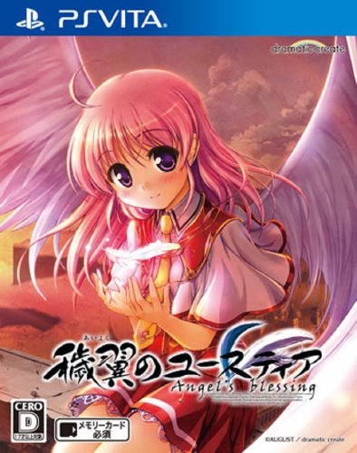 穢翼のユースティア Angel's blessing (限定版) (特製ポーチ、クリーニングクロス、ストラップ 同梱) - PS Vita