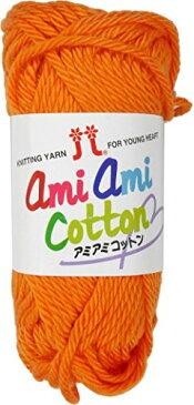 ハマナカ アミアミコットン 毛糸 並太 Col.4 オレンジ 系 25g 約32m 5玉セット 2213