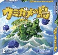 ウミガメの島/メビウスゲームズ
