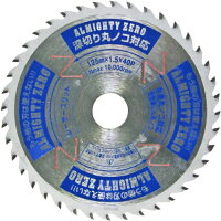 YAMASHINスーパーオールマイティーZERO125mmx40PSPT-YSD-125SOZ