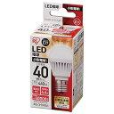 アイリスオーヤマ LED電球 E17口金 40W形相当 電球...