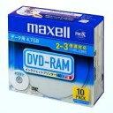 maxell データ用 DVD-RAM 4.7GB 2-3倍速対応 インクジェットプリンタ対応ホワイト 10枚 5mmケース入 DRM47PWB.S1P10S A