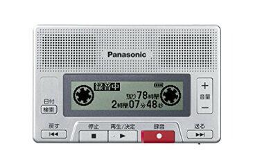 パナソニック ICレコーダー 8GB シルバー RR-SR30-S