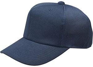 ZETT(ゼット) 野球 ベースボールキャップ (六方型・ニット後メッシュ) BH161A ネイビー O