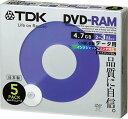 TDK データ用DVD-RAM 日本製 2-3倍速 4.7GB インクジェットプリンタ対応(ホワイト) 5枚パック DRAM47PB5S