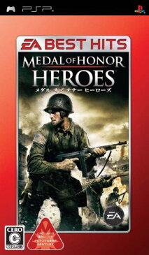 EA BEST HITS メダル オブ オナー ヒーローズ
