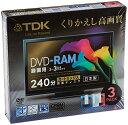 TDK 録画用DVD-RAM 240分 デジタル放送録画対応(CPRM) カートリッジタイプ(カラーミックス) 2-3倍速 日本製 3枚パック DRAM240DMY4B3S