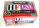 SONY カセットテープ HF ノーマルポジション 120分 5巻セット
