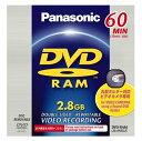 Panasonic DVDビデオカメラ用DVD-RAMディスク(8cm) LM-AK60JE