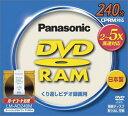 Panasonic DVD-RAMディスク 9.4GB(240分) LM-AD240M
