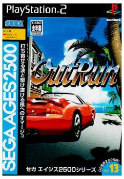 SEGA AGES 2500 シリーズ Vol.13 アウトラン