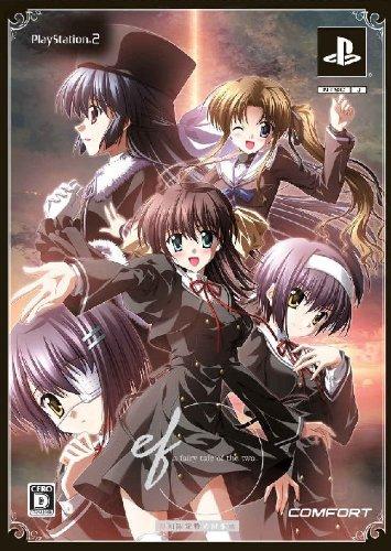 プレイステーション2, ソフト ef - a fairy tale of the two.(: CD)