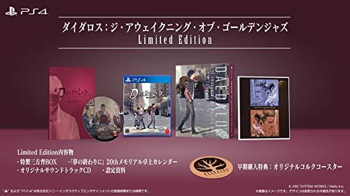 プレイステーション4, ソフト PS4: Limited Edition ()un