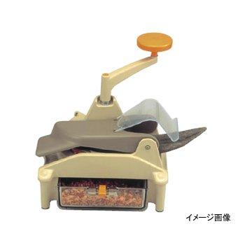 手動かつおぶし削り機用替刃(オカカ7型兼用3枚組)