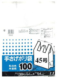 ケミカルジャパンポリ袋手さげポリ袋LLサイズ100枚入SW-45