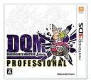 ドラゴンクエストモンスターズ ジョーカー3 プロフェッショナル - 3DS[un]