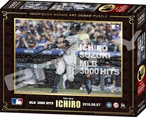 知育玩具・学習玩具, 知育パズル 1000 MLB(TM)3000(51x73.5cm)un