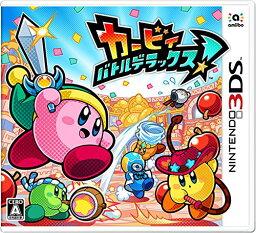 カービィ バトルデラックス! - 3DS[un]