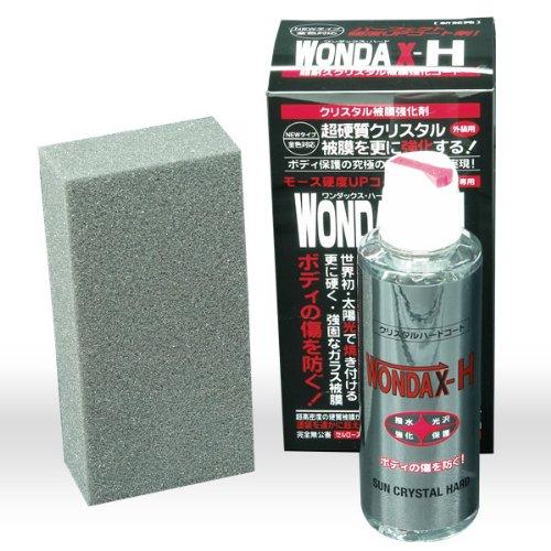 ボディ洗浄・ケア用品, その他 WONDAX WONDAX-1! WONDAX-H