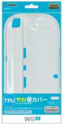 【Wii U】任天堂公式ライセンス商品 TPUやわ硬カバー for Wii U GamePad クリア [ 背面保護タイプ ][un]
