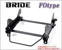 [BRIDE_FBタイプ]NY12 Y12系ウイングロード(4WD)用ブリッド純...