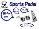 [3D Design]BMW F36(4シリーズ_MT車_右ハンドル)用スポーツペ...