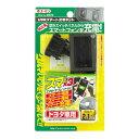[エーモン]USBスマート充電キット/NHP10アクア用(2870)
