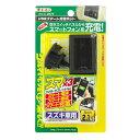 [エーモン]USBスマート充電キット/HB25S系キャロル用(2874)