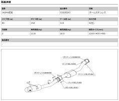 [柿本_改]GF-S15シルビア_スペックR(SR20DET/2.0/Turbo_H11/01~H14/08)用マフラー[N1+Rev.][N31353][車検対応]