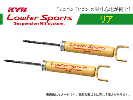 [カヤバ]GSU30Wハリアー用ショックアブソーバ(LowferSports)