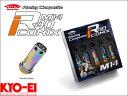 [KYO-EI_Kics]レーシングコンポジットR40 M14×P1.5アイコニッ...
