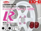 [KYO-EI_Kics]レデューラレーシング コンパクトタイプ ホイールナット&ロックセット(M12×P1.25_16pcs)(レッド_鍛造)【KIL36R】