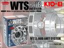 [KYO-EI_Kics]RR1/RR2/RR3/RR4 エリシオン用ワイドトレッドス...