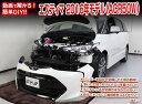 [MKJP]GSR50W_GSR55W エスティマ(2016年モデル)編 整備マニュアル DIY メ...