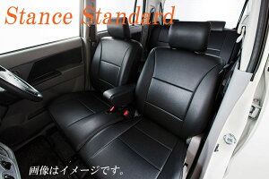 [STANCE]PE52/TE52/PNE52/TNE52エルグランド用シートカバー(STD/ブラック/S6207B)