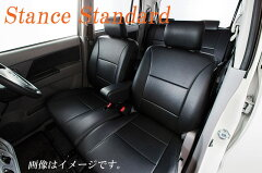 [STANCE] ZRR80G / ZRR80W / ZRR85G / ZRR85W ヴォクシー用シートカバー(STD/ブラック/S2314B)