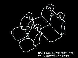 [STANCE]JB2ライフ用シートカバー(STD/ブラック/S3676B)
