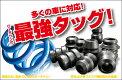 [ESPELIR]AWS210クラウンハイブリッド(ロイヤル/H27/10〜)用スーパーダウンサス+バンプラバー