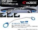[CUSCO]AE111G スプリンターカリブ_2WD_1.6L(H08/05〜H14/08)...